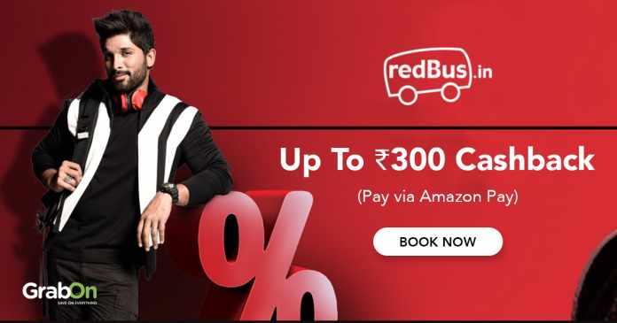 Redbus Offer Code